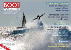 Cover_Boot41_Tablet_Site